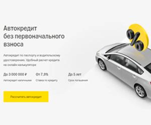 http://www.tinkoff.ru